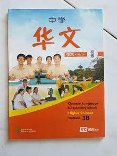 Secondary 3 and O'Level Chinese