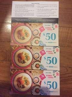 🚚 TungLok restaurant $50 vouchers