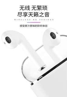 🚚 i7 Wireless Mini Airpods ( 1 pair )
