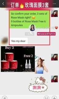 AM Ice Crystal Rose Mask