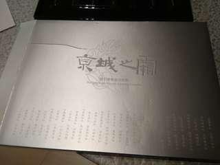 台灣品牌京城之霜美白安瓶