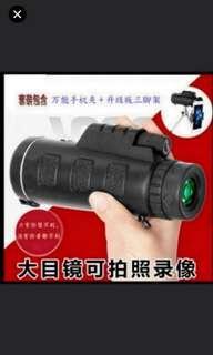 (2件/2pieces) 單筒便攜望遠鏡12x (唯多) (telescope)