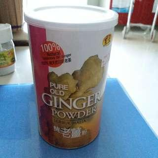 🚚 Pure Old Ginger Powder