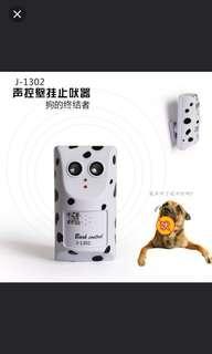 (2sets/2套) 寵物掛牆超聲波止吠器 (奴家) (bark control pet)