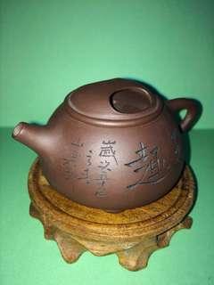 """蒋彩红""制紫砂壶 Jiang Caihong Zisha Teapot"