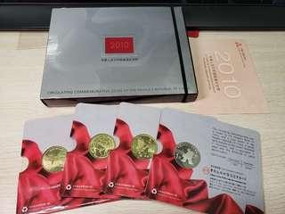 2010年中國長城公司出品流通紀念幣年冊套裝全品相