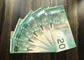 Old Canadian $20 Dollars Paper Banknotes Green Rare