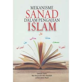 Mekanisme Sanad dalam Pengajian Islam