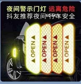 汽車反光警示貼一包4片