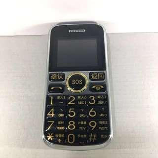 全新-電話-超大字體多功能電話(有幾盒)