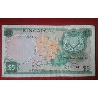 Singapore Orchid $5 Banknote