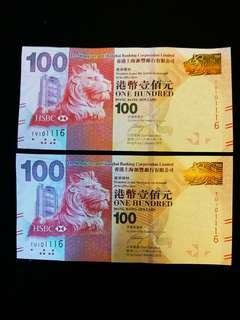 豐佰元2張