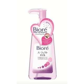 [FREE ONG] Biore Cleansing Oil 150ml