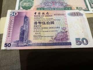 劉金寶$50