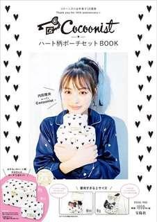 日本雜誌袋 cocoonist 日本 愛心圖案化妝包 大小收納包 兩件套 小物包 補妝小包