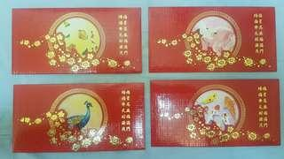 Last One Maybank Premier Ang Pow Red Packet 2019