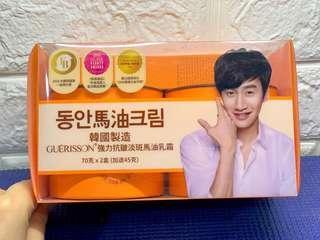 韓國 GUERISSON 強力抗皺淡斑馬油乳霜 (套裝)