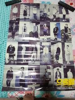 Exo Growl Repackage Poster