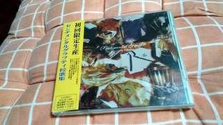 (平售$48)+包平郵(不另再折) Sentimental Graffiti 歌集日版cd