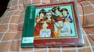 (平售$38)+包平郵(不另再折) Sentimental Graffiti ost 日版cd
