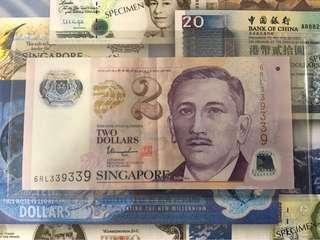 Singapore 🇸🇬 $2 ~ repeater ~ 339339