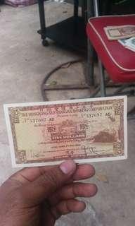 5 dollars bill 1959