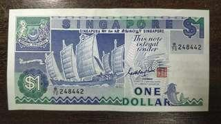 🚚 Old Rare $1 note bill currency Ships series
