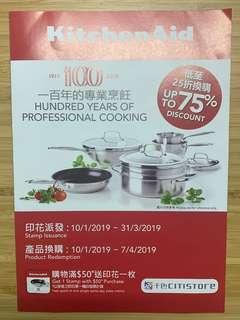 千色店KitchenAid印花