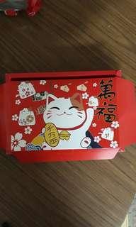 Colorful paper box