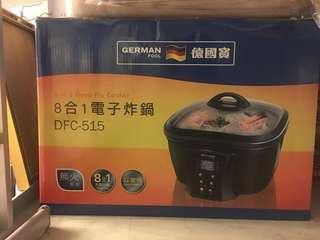 德國寶8合一電子炸鍋, 全新,$800