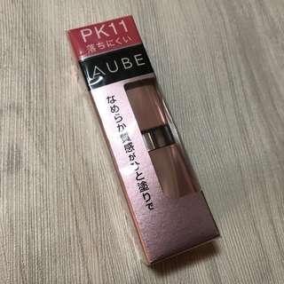NEW Sofina AUBE lipstick PK11 全新 唇膏 (未開封)