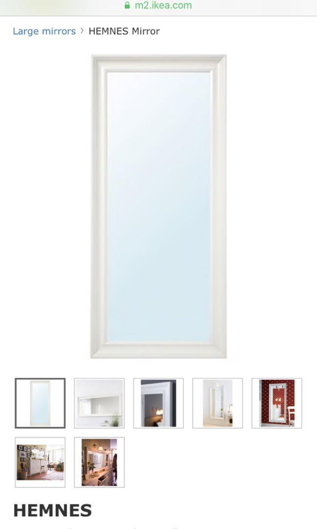 Standing Mirror Ikea Furniture Home, White Floor Mirror Ikea