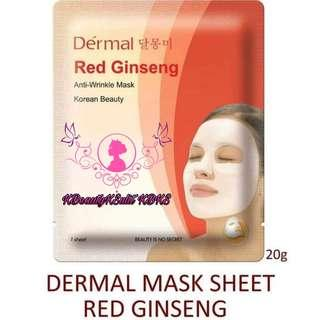 Dermal Face Mask #Red Gensing