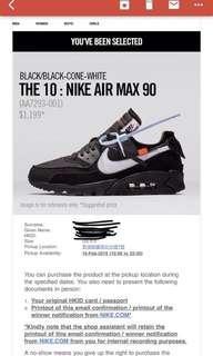 WTS售:The 10 Nike Air Max 90