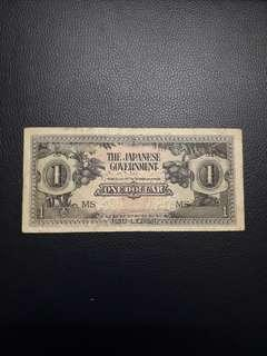 Malaya JIM One Dollar 1942-1945