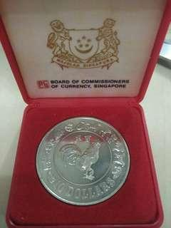 Singapore Rooster 1981 10 Dollars Coin