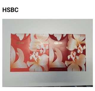 2019 HSBC Ang Pow Packets #angpow
