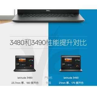 Dell Latitude 3490 I7 8550U/8Gb/1TB HDD/Window 10 Pro - New