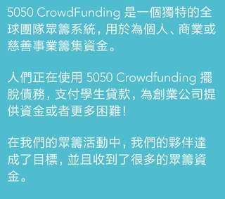 $$$ Crowdfunding