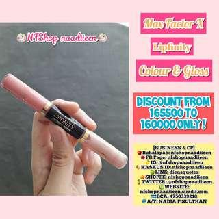 HOT OFFER! Max Factor X Lipfinity Colour & Gloss | Colour : Baby Pink & Pink | DISCOUNT!