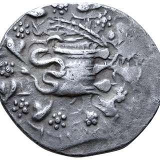 🚚 Rare Ancient Tetradrachm from Lydia 133 BC