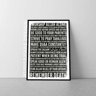 Islamic Wall Art Frame Poster - General Advice/Reminders