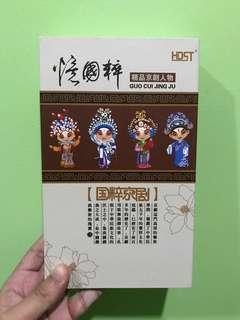 Chinese Opera Silverware