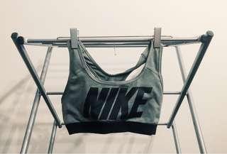 Nike Dri-Fit Bra