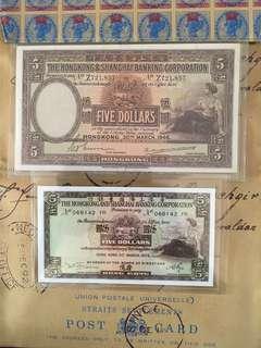 Hong Kong 🇭🇰HSBC $5 banknotes ~ 1946 & 1975 ~ 2 pcs