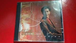 曾航生 法國版cd 永遠幸福