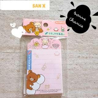 🚚 SanX notepad