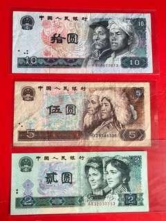 第四套人民幣80年版10,5,2元