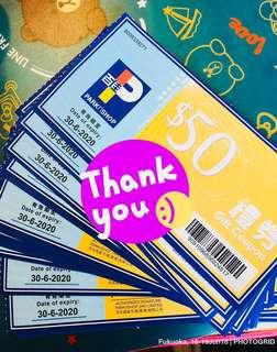 百佳現金券百佳券Parknshop coupon Parkn coupon Expiry30-6-2020超市百佳禮券(🙅🏻♀️惠康wellcome)