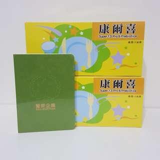 🚚 葡眾  2盒 康爾喜 益生菌 1.5克×90條/盒(贈葡眾筆記本)
